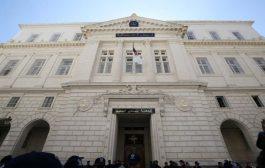 الحكم على الإخوة كونيناف بعقوبات تتراوح بين 20 و 12 سنة حبسا نافذا و غرامات مالية