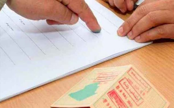 اختتام عملية المراجعة الاستثنائية للقوائم الانتخابية للاستفتاء