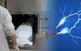 صعقة كهربائية تنهي حياة طفل بالبويرة