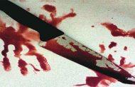 طعنة سكين غادرة في قلب شاب عشريني تنهي حياته بالعاصمة