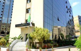 رفع وزارة الاتصال الجزائرية دعوى ضد القناة الفرنسية