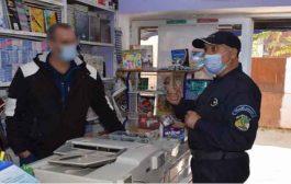 مصالح الشرطة تسجل أكثر من 8600 مخالفة تتعلق بخرق تدابير الوقاية من الوباء في ظرف 3 أيام