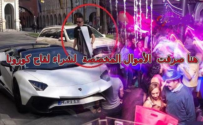 وزارة الصحة الجزائر لن تشتري كميات كبيرة من لقاح كورونا لأنه غالي!!!
