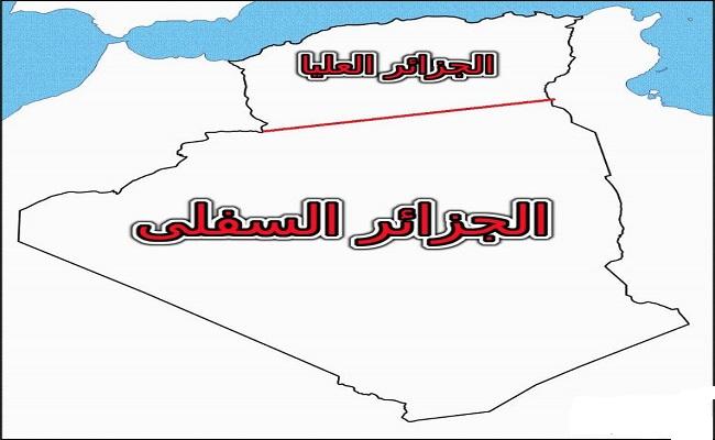 هكذا قسم الجنرالات الجزائر إلى عليا بها مواطنين وإلى سفلى بها عبيد