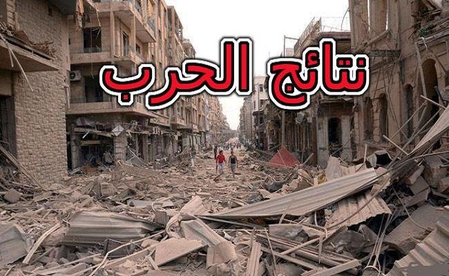 حماقة شنقريحة في دعم البوليساريو تكلف خزينة الدولة 100 مليون دولار وستغرق الجزائر في مستنقع الحرب
