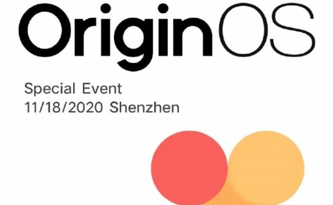 Vivo  تختار موعد جديد للإعلان عن واجهة  Origin OS...