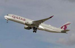 قطر تحدد هوية والدة طفلة المطار