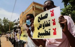 وفد إسرائيلي سيزور السودان