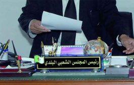 ملفات الفساد : حبس مير الإدريسية بالجلفة ورئيس مكتب الصفقات ومقاول