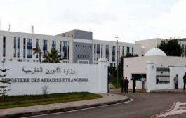 """الخارجية الجزائرية تكذب إشاعة حظر الجزائريين من الحصول على """"فيزا"""" الإمارات"""