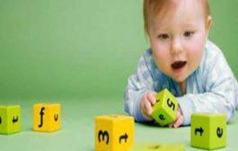 كيف تساعدين طفلكِ الرضيع على تطوير مهاراته في عامه الأول؟...
