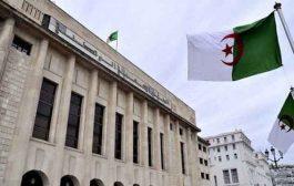 مشاركة المجلس الشعبي الوطني في ورشة إقليمية و في اجتماع هيئة مكتب البرلمان العربي