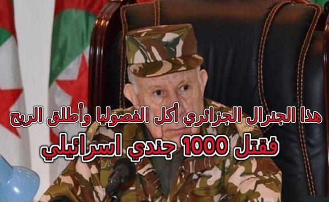 نظام الجنرالات يواصل صناعة البطولات الوهمية وهذه المرة يفبرك رسالة لإبنة القذافي