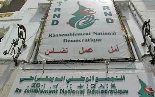 اجتماع المكتب الوطني للأرندي لدراسة الوضعية التنظيمية للحزب و  مستجدات الساحة الوطنية والدولية