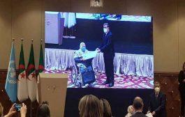 جراد : دعم وحماية ذوي الاحتياجات الخاصة