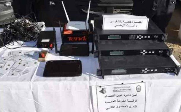توقيف شخصين تورطا في ممارسة نشاط بث تلفزي دون رخصة بأم البواقي