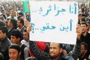 ارتفاع البطالة يعجل بانفجار الوضع الإجتماعي بالجزائر