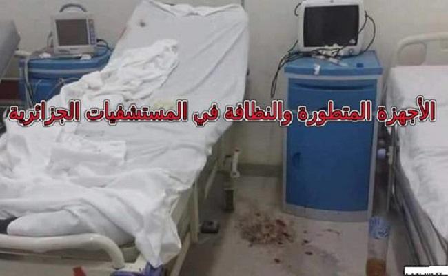 في إطار شراء ذمة موريتانيا الجزائر ستصدر تجربتها الرائدة في مجال الصحة لموريتانيا !!!