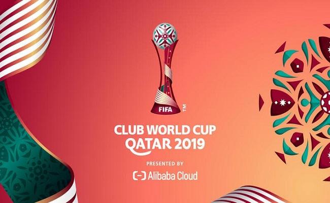 حضور محدود للجماهير ببطولة كأس العالم للأندية...