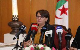 وزارتي الثقافة و الدفاع الوطني توقعان على اتفاقية تعاون مشترك ل