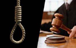 الإعدام لقتلة الملاكم كراد مهنا