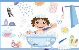 ما هي أدوات النظافة الشخصيّة التي يجب توفيرها للطفل؟...