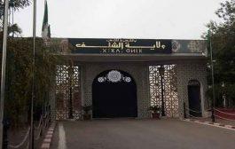 حل المجلس الشعبي البلدي لواد أسلي بالشلف و تعيين إطارا لتسيير شؤون البلدية
