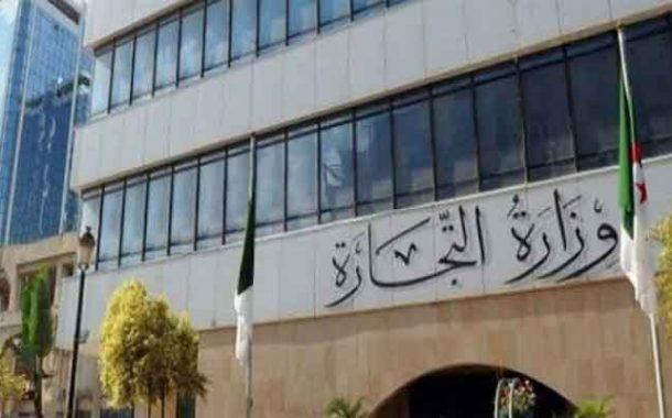 وزارة التجارة تعرب عن عزمها في التكفل بالمطالب المشروعة لموظفي ومستخدمي القطاع
