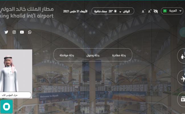 هذا هو أول مطار بالعالم يوفر تقنيات لغة الإشارة المبتكرة على موقعه الإلكتروني...