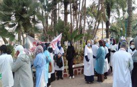 ظروف العمل تدفع ممرضي مستشفى نفيسة حمود للإحتجاج