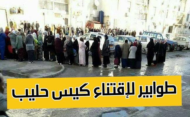 الجنرالات يجوعون الشعب الجزائري ويرسلون المساعدات للنيجر من أجل شراء مواقف الرئيس الجديد