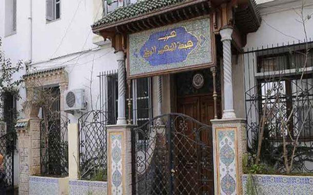 صراع مناضلي الأفلان بتونس
