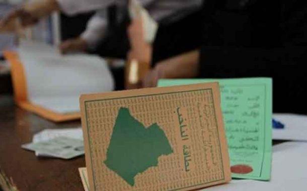 انتهاء آجال إيداع ملفات الترشح لتشريعيات 12 يونيو غدا الخميس