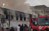 الإطاحة بالمتسبب في حريق سوق الخضر والفواكه