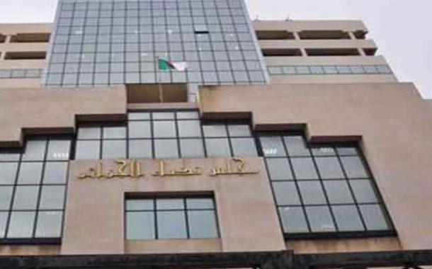 غرفة الاتهام ترفض الإفراج عن 23 معتقلا في الحراك