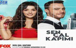مسلسل الدراما والرومانسية التركي