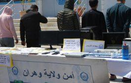 توقيف شبكة لتزوير العملة بوهران