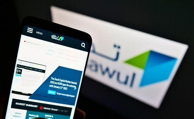 السعودية ستطرح تطبيق للاكتتاب العام...