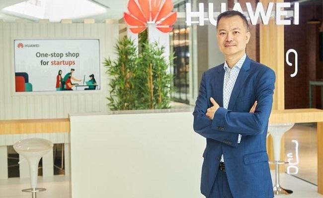 هواوي تطلق منصة لدعم الشركات الناشئة...