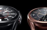 ساعة  Galaxy Watch3الفاخرة...