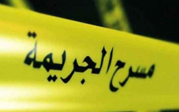 زوج قتل زوجته و دفن جثتها داخل المنزل و أطلق نداء اختفائها بوهران !