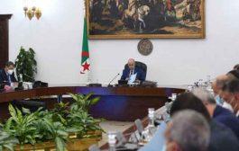 النص الكامل لبيان الاجتماع الدوري لمجلس الوزراء