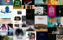 الفيلم الجزائري