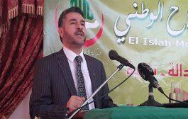 غويني يؤكد أن حزبه يخوض الحملة الانتخابية بـ470 مترشح بشعار