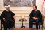 الحريري يعتذر عن تشكيل الحكومة