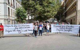 احتجاج مواطنين و جمعيات على منح رخصة بناء في موقع تاريخي