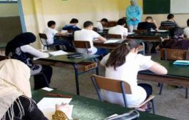 اجتياز أكثر من 641 ألف مترشح لامتحان شهادة التعليم المتوسط بداية من يوم غد الثلاثاء