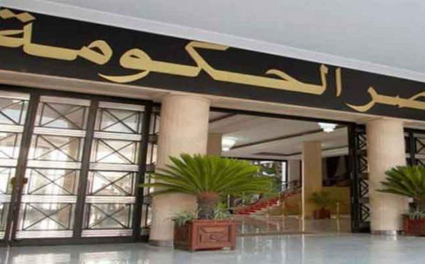مجلس الحكومة يدرس و يناقش مشاريع مراسيم تنفيذية وعروض تتعلق بعدة قطاعات