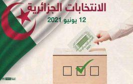 نسبة المشاركة في التشريعيات تبلغ 23 بالمائة و قبول 48 طعنا