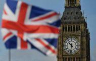 في لندن الهجوم على سيدة ترتدي شعار